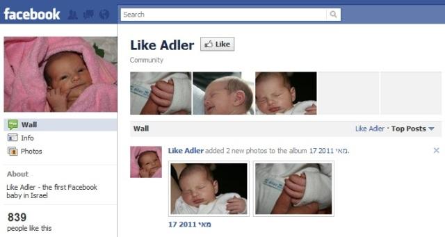 facebook like baby adler girl